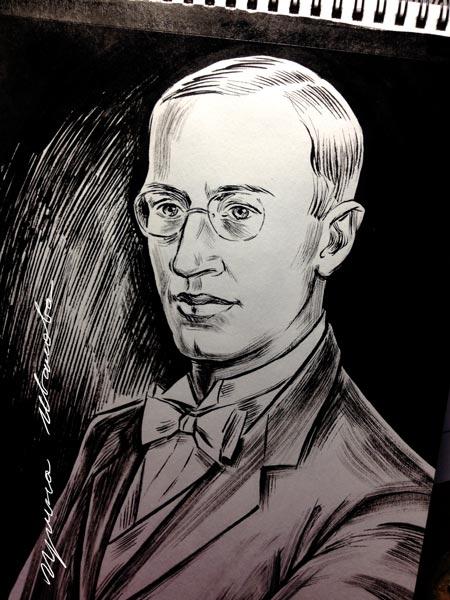 Sergei Prokofiev by Avika
